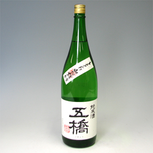五橋 純米酒 1800ml   [1181]