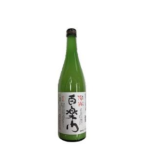 百楽門 どぶろく濁酒 火入れ 720ml  [1309]
