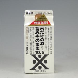 沢の鶴 米だけの酒 旨みそのまま 900ml  [1334]