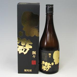 黒帯 特別純米吟醸 720ml  [1579]