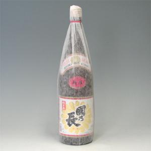国乃長 特撰 純米酒 1800ml  [170]