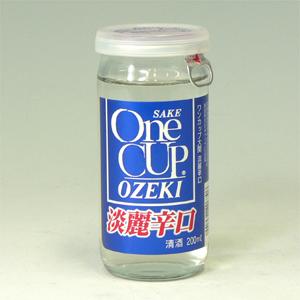 大関 ワンカップ 淡麗辛口 200ml  [1755]