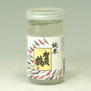 賀茂鶴 純米カップ 180ml  [1773]