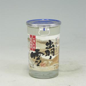 出羽ノ雪 生もと純米 カップ 180ml  [1779]