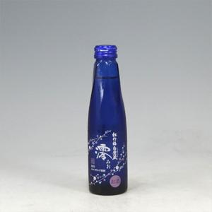 松竹梅 白壁蔵 澪スパークリング 150ml  [1879]