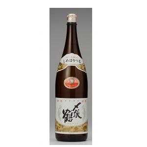〆張鶴 雪 特別本醸造 1.8L  [585]