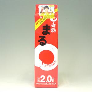 白鶴 サケパックまる 2L  [70033]