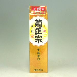 菊正宗 生もと辛口 パック 2L  [70113]