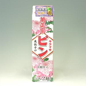 菊正宗 ピン 淡麗仕立 パック 2L  [70116]