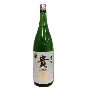 國乃長 しぼりたて貴一本 純米生酒 1800ml  [70353]