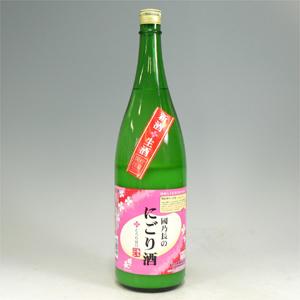 国乃長 にごり酒 1.8L  [70366]