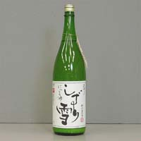 清鶴 しずり雪 にごり酒  1.8L  [70406]