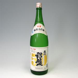 銀盤 播州50 純米大吟醸 1800ml  [70641]