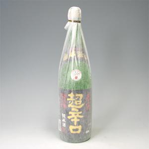 春鹿 超辛口 純米 1.8L  [70875]