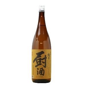 日出盛 純米厨酒(くりやざけ)1.8L  [70884]