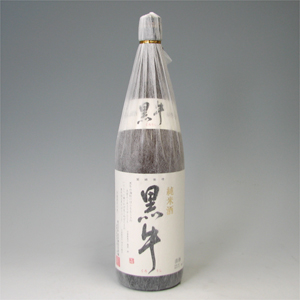黒牛 純米酒 1800ml    [70890]