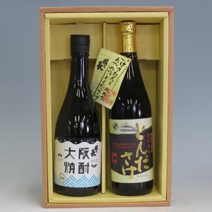 国乃長富田酒・大阪焼酎詰合せ  [711687]