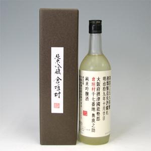 秋鹿『倉垣村』 純米吟醸 720ml   [71512]
