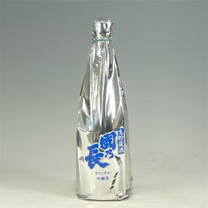国乃長 吟醸生貯蔵酒 720ml  [71587]