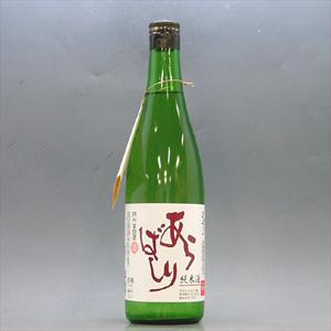 清鶴  純米あらばしり 720ml  [71594]