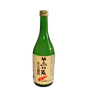 やぶの友 純米生の酒 業務用  720ml  [71636]