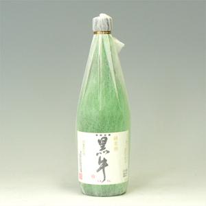 黒牛 純米 名手酒造 720ml  [71707]
