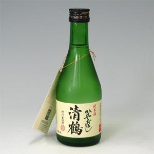 清鶴 ひやおろし 300ml  [72131]