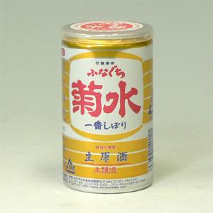 ふなぐち菊水一番しぼり 200ml アルミ缶 新潟県  [72235]
