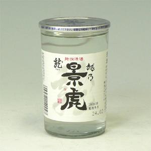 越の景虎 カップ 180ml 新潟県  [72359]