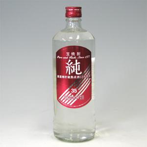 宝焼酎 純 35゜ 720ml  [74318]