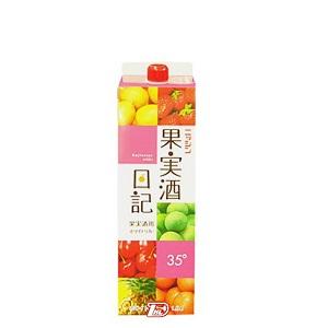 果実日記 35°パック 日新酒類1.8L  [74442]