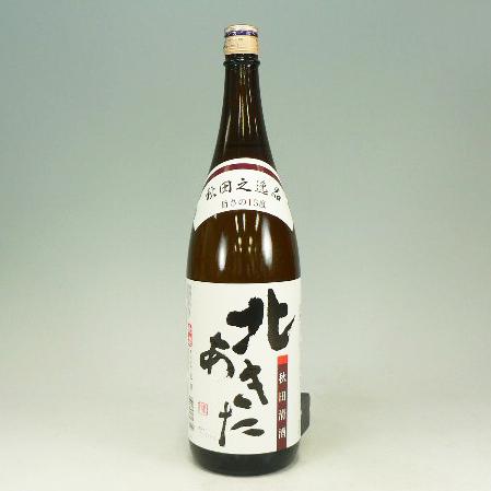 北秋田           北鹿1.8L  [751]