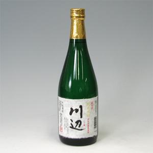 川辺 純米焼酎 25度 720ml (繊月酒造)  [76305]