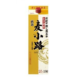 麦小路 麦焼酎 25゜パック 1.8L  [76330]