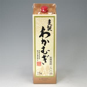 刈干 若麦焼酎 25パック 1800ml  [76503]