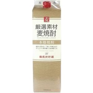 磯乃澤 厳選素材 樽熟成麦焼酎  1.8LP  [76649]