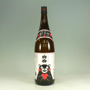 白岳 くまモンボトル 25゜ 米焼酎 1.8L  [76736]