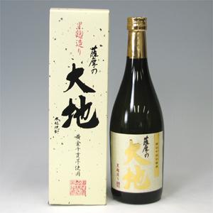 薩摩の大地 芋焼酎 25度 720ml  [76752]