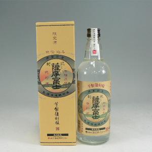 薩摩富士 復刻版(芋焼酎) 25゜ 720ml  [76756]