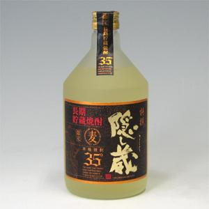 隠し蔵 特撰 長期貯蔵 麦焼酎 35° 720ml  [76765]