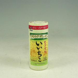 いいちこ カップ 麦焼酎 12゜ 200ml  [76789]
