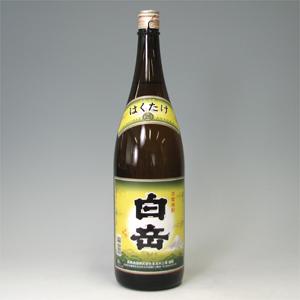 白岳 25゜ 米焼酎 1800ml  [76820]
