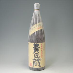 貴匠蔵 芋焼酎 25゜ 1800ml  [76831]
