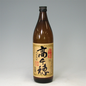 高千穂 芋焼酎 25゜ 900ml  [76852]
