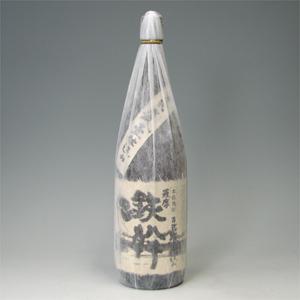 鉄幹 25゜ 芋焼酎 1800ml  [76891]