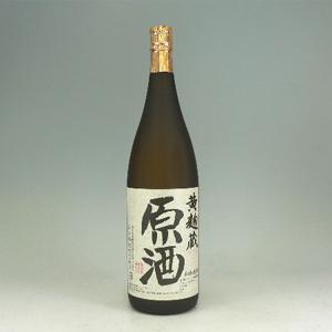 黄麹蔵 原酒 芋焼酎 37°(国分酒造)1.8L  [76900]