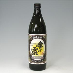 峰の露 黒麹 米焼酎 25゜ 900ml  [76938]
