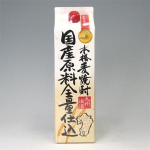 九州浪漫 国産原料全量仕込 麦焼酎 1.8L  [77066]