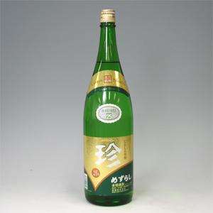 にんじん焼酎 珍(めずらし) 25゜ 1800ml  [77111]