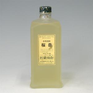 桜岳 麦焼酎 25° 本坊酒造 720ml  [77115]